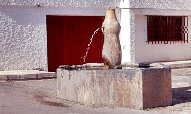 The Peralta Fountain (Dalias)
