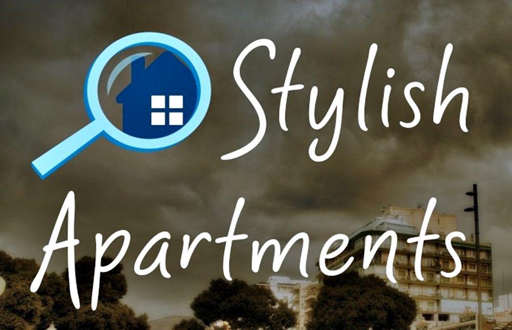 Stylish Apartments - Almeria
