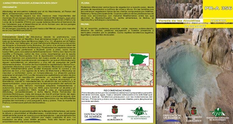 Vereda de las Alcubillas (Alboloduy)