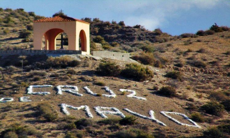 Ermita de la Cruz de Mayo (Santa Fe de Mondújar - Almería)