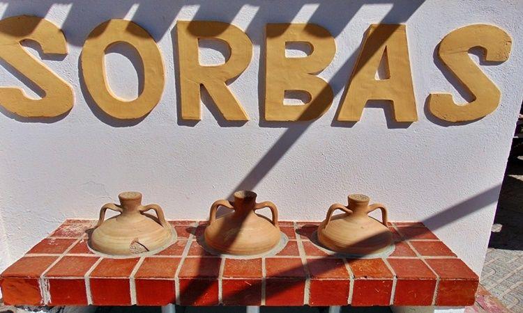 Pottery in Sorbas (Sorbas - Almeria)