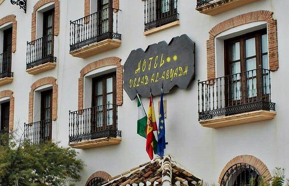 Hotel Velad Al Abyadh - Vélez Blanco (Almería)