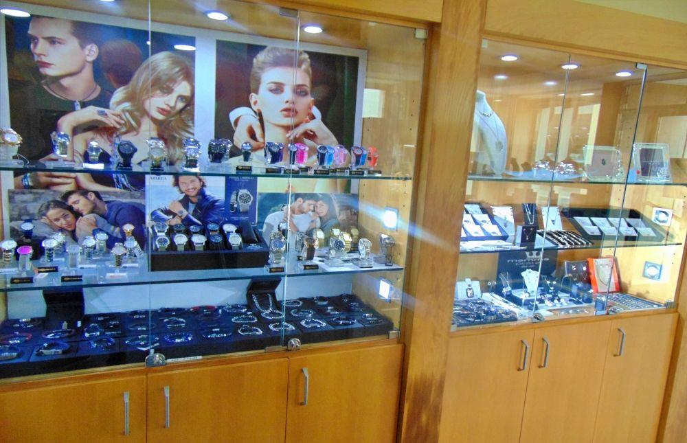 Sergio Jewelry - El Ejido (Almeria)
