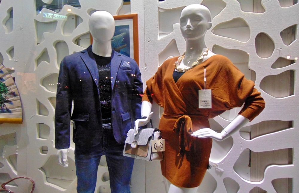 Moda Shu - Roquetas de Mar (Almería)
