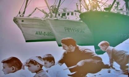 Fisheries Interpretation Centre (Adra - Almeria)
