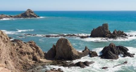 Arrecife de las Sirenas (Cabo de Gata)