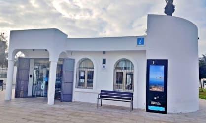 Oficina de Turismo de la Urbanización de Roquetas de Mar