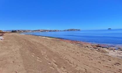Playa de Los Nardos (Pulpí - Almería)