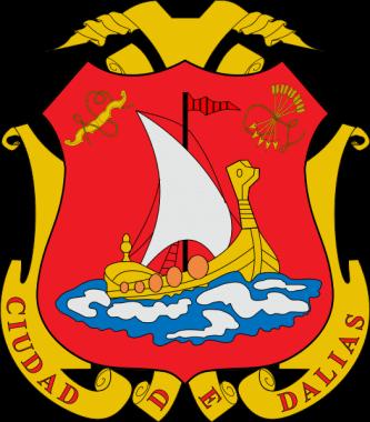 Coat of arms of Dalias (Almeria)
